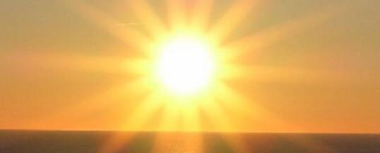 Meditazione Sonora DEL SOLE